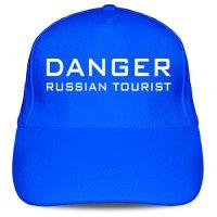 Кепка «Danger! Russian Tourist»