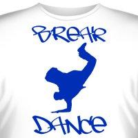 "Футболка ""Break Dance"""