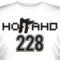 "Футболка ""Ноггано 228"""