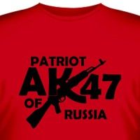 "Футболка ""АК-47 Русский патриот"""
