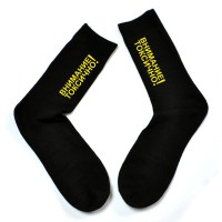 """Мужские носки с надписью """"Внимание! Токсично!"""""""