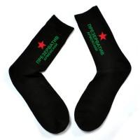 """Мужские носки с надписью """"Армейский презерватив"""""""