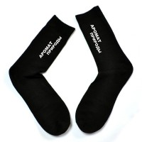 """Мужские носки """"Аромат природы"""""""