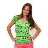 """Футболка женская """"Famous Magnat -2"""" (green)"""