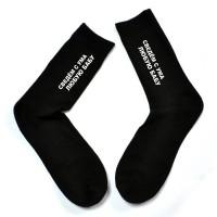 """Мужские носки с надписью """"Сведем с ума любую бабу"""""""