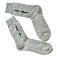 """Мужские носки с надписью """"Chanel - отдыхает!"""""""