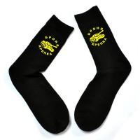 "Мужские носки ""Броня крепка"""