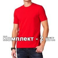 Комплект, 2 однотонные классические футболки, цвет красный