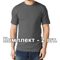 Комплект, 2 однотонные классические футболки, цвет серый