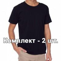Комплект, 2 однотонные классические футболки, цвет черный