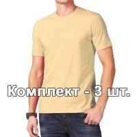 Комплект, 3 однотонные классические футболки, цвет бежевый