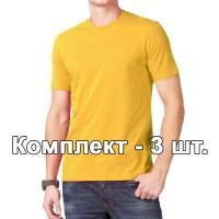 Комплект, 3 однотонные классические футболки, цвет желтый
