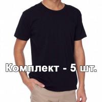 Комплект, 5 однотонных классических футболки, цвет черный