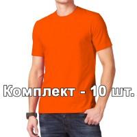 Комплект, 10 однотонных классических футболки, цвет оранжевый