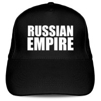 Кепка «Russian Empire»