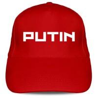 Кепка «Putin»