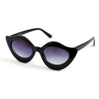 """Очки солнцезащитные, женские """"Aras"""" -40"""