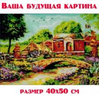 """Картина для рисования по номерам """"Мост у дома"""""""