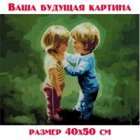 """Картина для рисования по номерам """"Первая любовь"""""""