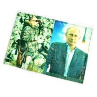 """Обложка для паспорта """"В.В. Путин"""" -04"""