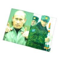 """Обложка для паспорта """"В.В. Путин"""" -05"""