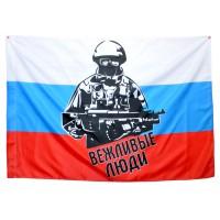 Флаг России (Вежливые Люди)