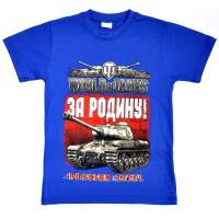 """Футболка детская """"World of Tanks"""" (За Родину)"""