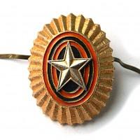"""Кокарда офицерская на пилотку """"Звезда"""""""