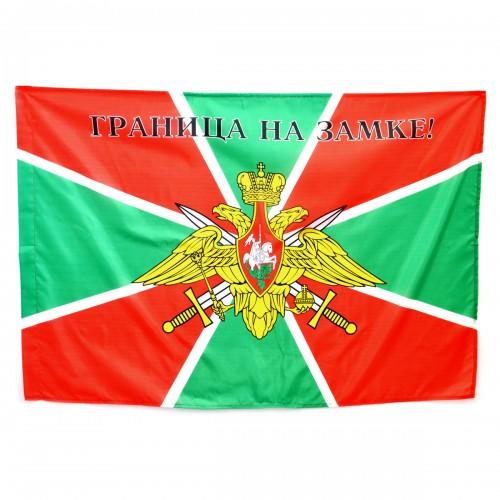 Флаг ПВО (Граница на замке)