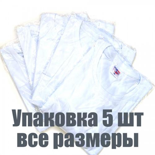 Упаковка футболок, 5 шт, 5 размеров (Белый)