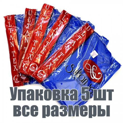 Упаковка футболок, 5 шт, 5 размеров (Синий)