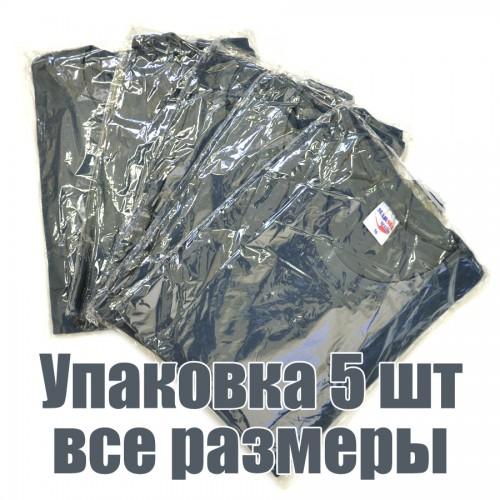 Упаковка футболок, 5 шт, 5 размеров (Серый)