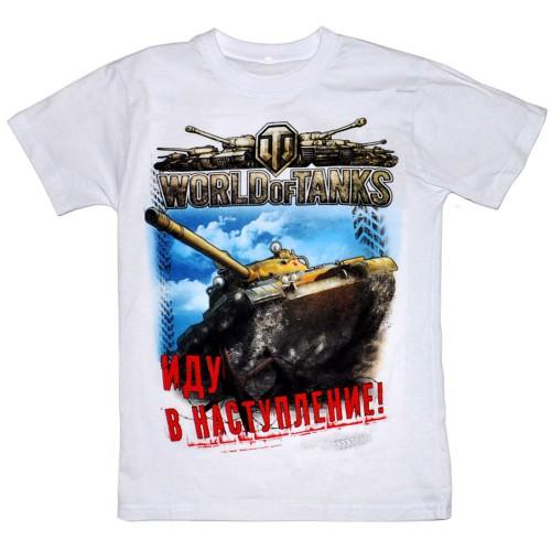 """Футболка подростковая """"World of Tanks"""" (Иду в наступление)"""
