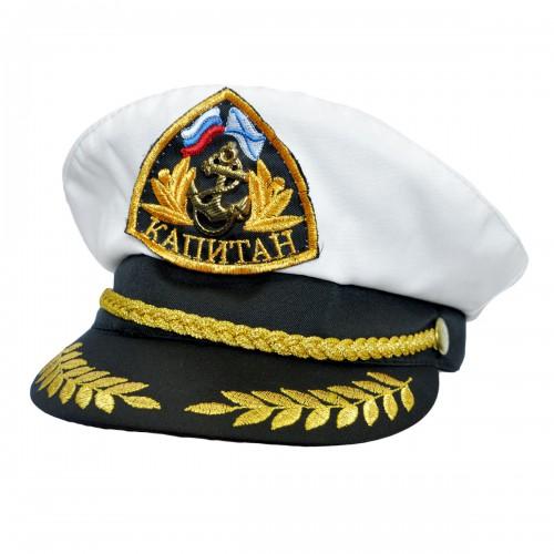 "Фуражка ""Капитан"""