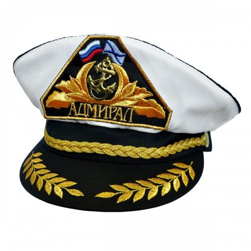"Фуражка капитана ""Адмирал"""