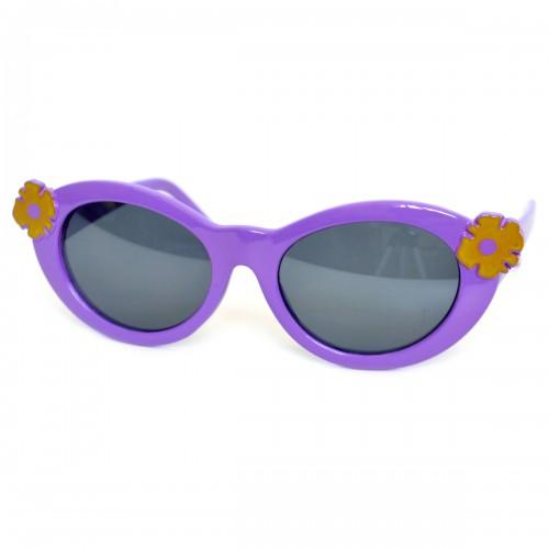 """Очки солнцезащитные, детские """"Olo"""" -35"""