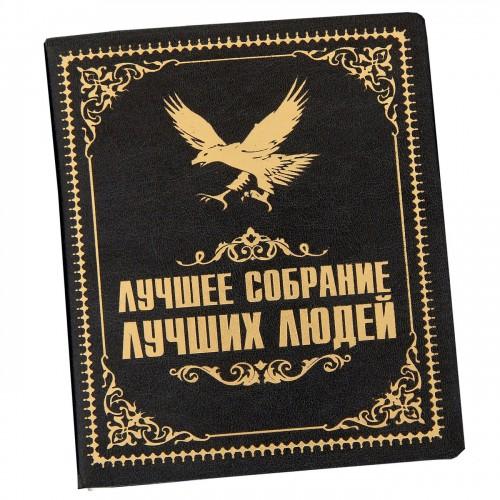 "Визитница ""Лучшее собрание"", 24 холдера"