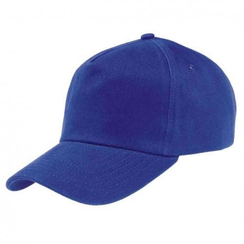 Бейсболка синяя (велюровая)