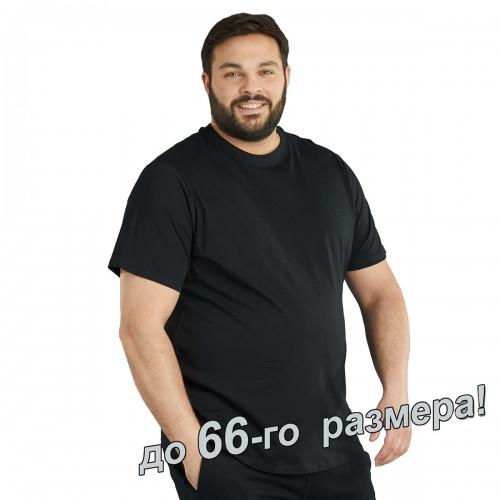 Футболка мужская, большого размера, черного цвета