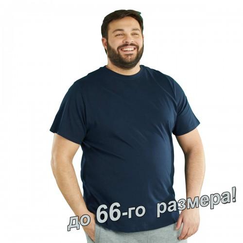 Футболка мужская, большого размера, темно-синего цвета