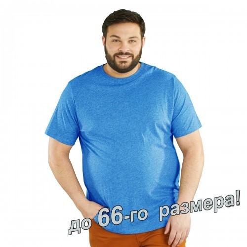 Футболка мужская, большого размера, голубой меланж
