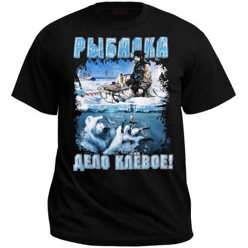 """Футболка """"Рыбалка - дело клёвое!"""" -02"""