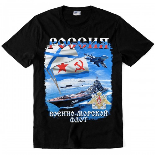 1f47235d7569 Заказать товар Футболка Военно-морской флот России по цене 570 руб ...