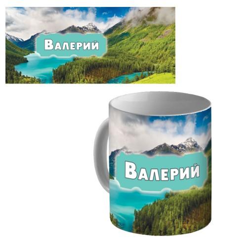 """Кружка керамическая с именем """"Валерий"""""""