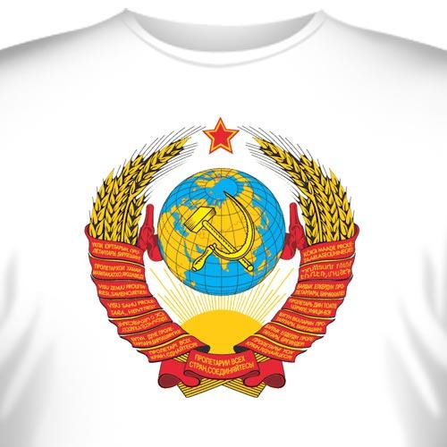 футболка с гербом ссср | Флаги и гербы - photo#31