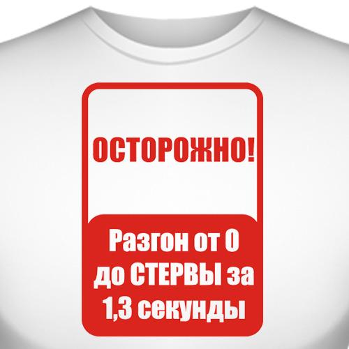 Где купить футболку в Батайске