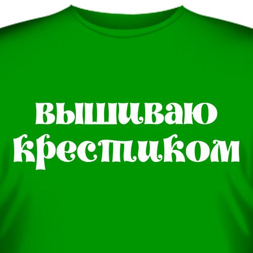 схема для вышивки крестом символика украины