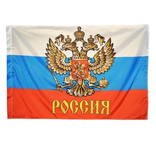 герб и флаг россии картинки раскраски