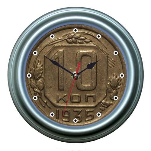 """Часы настенные """"10 КОП"""""""