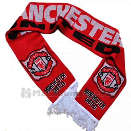 """Шарф  футбольный """"Manchester United FC"""""""